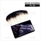 韓製方柄型攜式腮紅刷-單支(PL-20)[23989]專業刷具