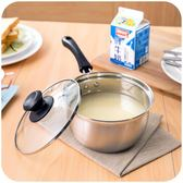 居家家 加厚優質不銹鋼奶鍋煮面條熱牛奶鍋 帶手柄電磁爐通用湯鍋  百搭潮品