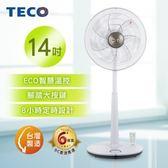 TECO東元 『踏雪尋梅』14吋DC微電腦ECO遙控風扇 XA1489BRD