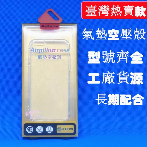 三星A51氣墊空壓殼A71硅膠軟殼A31/Note10 Lite防摔手機套S10lite