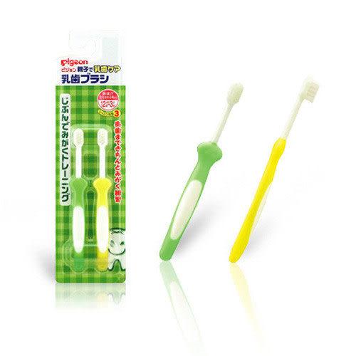 【奇買親子購物網】貝親PIGEON第三階段刷牙練習(12個月以上)