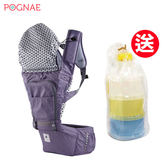 Pognae NO.5超輕量機能坐墊型背巾 (米蘭紫)第五代【德芳保健藥妝】送奶粉盒