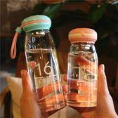 創意馬卡龍彩色玻璃杯潮流男女學生便攜水杯清新文藝簡約耐熱茶杯