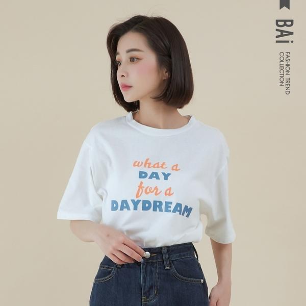 T恤 DAYDREAM英文字母膠印圖案圓領上衣-BAi白媽媽【307019】