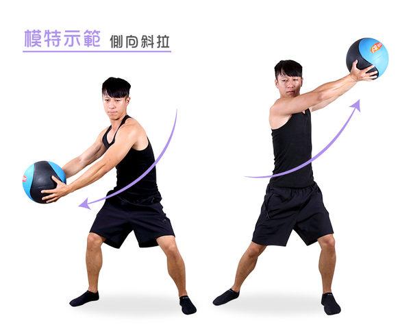 〔4KG/黑款〕橡膠重力球/健身球/重量球/藥球/實心球/平衡訓練球