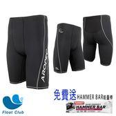 【AROPEC】男款運動機能壓縮短褲 I代 COMP-C-ST-01M- 送Hammer Bar 運動補給能量棒 (口味隨機)