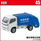 《TOMICA火柴盒小汽車》TM045 豐田清掃垃圾車    /   JOYBUS玩具百貨