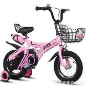兒童自行車飛鴿2-3-4-6-7-8-9-10歲男孩女孩小孩腳踏單車寶寶童車 igo漾美眉韓衣