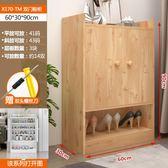至格簡約鞋櫃現代門廳櫃組裝門口櫃客廳鞋架儲物櫃經濟型玄關櫃 禮物限時八九折