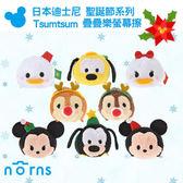 Norns 【日本迪士尼聖誕節系列TsumTsum疊疊樂螢幕擦】米奇 米妮 布魯托 唐老鴨 奇奇蒂蒂