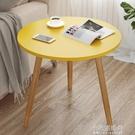 茶几 現代沙發邊幾北歐小客廳小圓桌簡約行動邊桌小桌子收納置物架【全館免運】