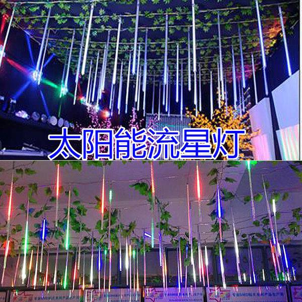 太陽能燈流星雨燈串led庭院節日裝飾燈樹燈戶外防水景觀亮化燈條 sxx683 【大尺碼女王】