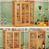 實木小碗收納櫃廚房掛牆餐邊簡約碗櫥收納櫃家用茶水簡易組裝菜收納櫃WY【新年交換禮物降價】