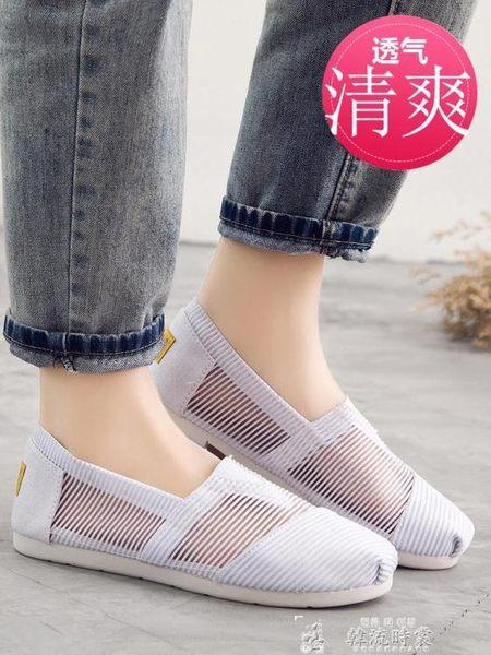 老北京布鞋女上班新款百搭平底懶人鞋女一腳蹬透氣布鞋女學生韓版