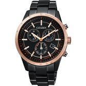 【送米奇電扇】贈小牛皮錶帶 CITIZEN 星辰 限量光動能萬年曆計時手錶-玫瑰金圈x黑/39.5mm BL5496-61E