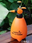 家用噴壺澆花壺灑水壺氣壓式澆水壺高壓水壺園藝噴霧瓶小型噴水壺   電購3C