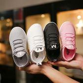 春季兒童運動鞋新款正韓跑步鞋男女童透氣鏤空小白鞋休閒鞋潮 全館八八折鉅惠促銷