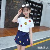 女童套裝 2019新款時髦套裝6韓版7女孩衣服8兒童兩件套9潮10-12歲TA6841【極致男人】