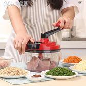 絞菜機手動攪碎機餃子餡攪拌機家用廚房多功能切菜蒜泥器「Chic七色堇」