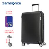 Samsonite 新秀麗 ARQ AZ9 (新款-顛覆傳統硬箱) 抗震飛機輪 30吋行李箱 ( R05升級版) 特價+送好禮