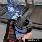 水壺 創意個性潮流塑料司機學生杯子女防摔運動健身男便攜大容量水壺 夢露