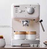 商用220V意式咖啡機家用小型全半自動拉花蒸汽式打奶泡 FF1713【衣好月圓】