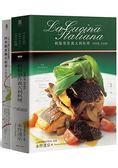 我的義大利餐桌套書:輕鬆學作義大利料理   四季創意義式前菜108
