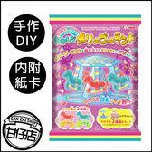 【即期品】日本 Heart 手作 DIY 旋轉木馬 造型 軟糖 28g 遊樂園 紙卡 玩具 小木馬 甘仔店3C配件