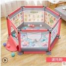 【(新款)】寶寶遊戲圍欄兒童防護欄小孩嬰兒學步柵欄爬行墊家用室內游樂場【主圖款】