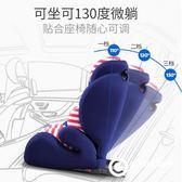 安全汽座 兒童安全座椅汽車用嬰兒寶寶車載簡易9個月-12歲便攜0-4檔