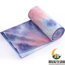 瑜伽毯鋪巾吸汗防滑便攜墊布毛巾瑜珈蓋毯被【創世紀生活館】