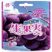 森永嗨啾生果実軟糖巧立包(葡萄口味)