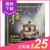 韓國 whoo后 天率丹重生面霜(1ml)【小三美日】原價$29