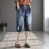 純棉鬆緊腰繫帶牛仔中褲 破洞復古寬鬆哈倫褲-夢想家-0415