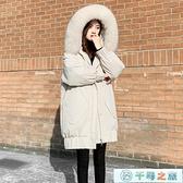 羽絨服女裝白鴨絨冬季中長款寬松大碼加厚外套