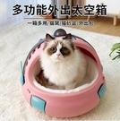 貓包外出便攜冬天貓咪太空艙膠囊貓籠子寵物背包保暖貓窩貓咪用品「時尚彩紅屋」