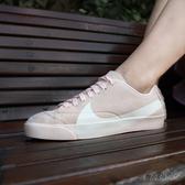【現貨】 NIKE Wmns Blazer City Low LX 白粉 麂皮鞋面 大勾勾 運動鞋 基本款 女鞋 男鞋 AV2253-800