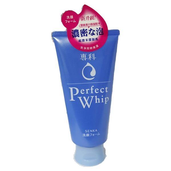 專科 Perfect超微米潔顏乳 120g#資生堂 Whip SHISEIDO