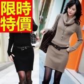 洋裝彈力修身正韓高領素色百搭顯瘦保暖羊毛連身裙5 色63c5 巴黎