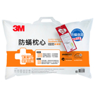 3M 防蟎枕心-舒適型(加厚版)