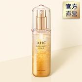 AHC 黃金逆時煥顏精萃60ML