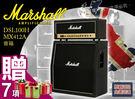 【小麥老師 樂器館】買1送7 免運 Marshall DSL100H+MX412A 電吉他音箱 一年保固 [DSL-100H]