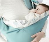 嬰兒背巾西爾斯背帶寶寶新生兒前抱式抱娃神器多功能初生哺乳夏天 雙十二全館免運