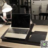 折疊電腦桌床用辦公桌筆記本床上桌學生小書桌宿舍用懶人電腦桌 MKS交換禮物