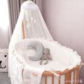 嬰兒蚊帳 床遮光蓬圓床遮光簾半遮光罩嬰兒床配件紗幔遮光紗遮光布 DR19465【Rose中大尺碼】