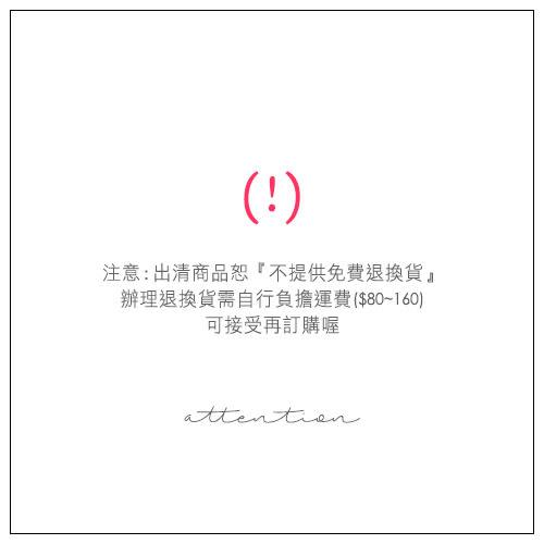 出清品-i PINK 草莓甜心 舒適棉質洋裝居家睡衣(粉)