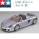 TAMIYA 田宮 1/24 模型車 PORSCHE 保時捷超跑 CARRERA GT 24275