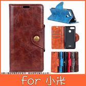 小米 紅米6 紅米5 紅米5 PLUS ?米Note5 小米8 小米A2 手機皮套 銅釦牛紋 插卡 支架 內軟殼 皮套