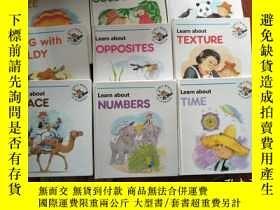 二手書博民逛書店early罕見world of learning【10本合售,詳