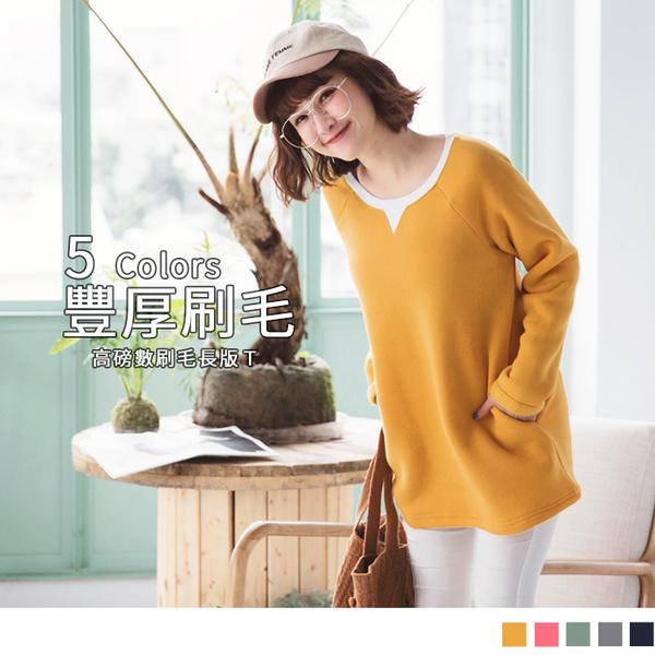 《AB5007》內刷毛羅紋拼接配色領磨毛衛衣上衣 OrangeBear